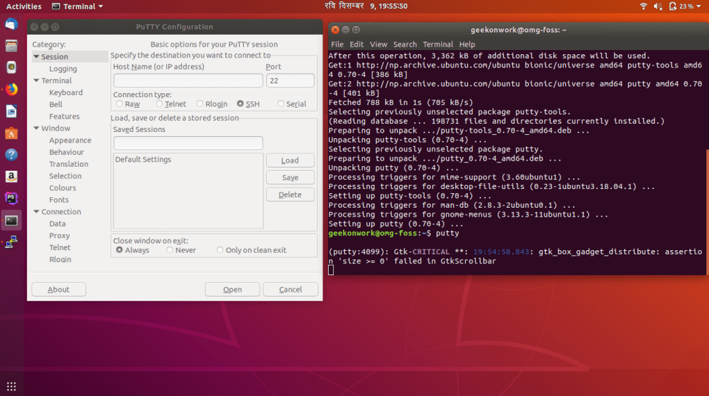 putty ubuntu